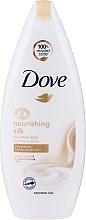 Düfte, Parfümerie und Kosmetik Pflegendes Duschgel mit Seidenglanz - Dove