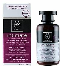 Düfte, Parfümerie und Kosmetik Sanfter Reinigungsschaum für die Intimhygiene mit Aloe und Propolis - Apivita Intimate