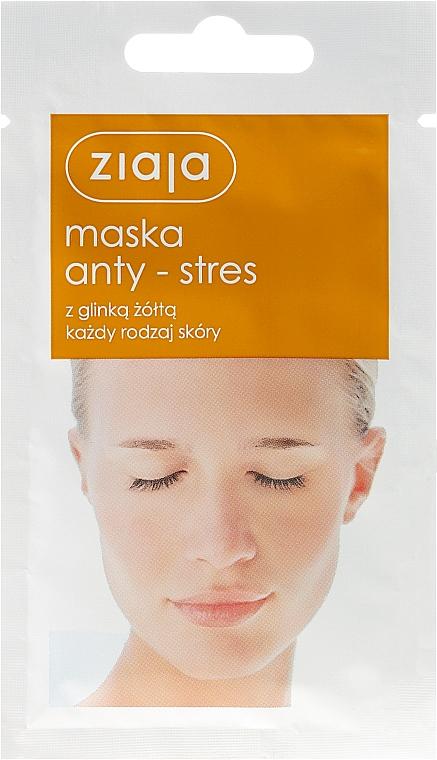 Anti-Stress-Maske mit gelbem Ton - Ziaja Face Mask — Bild N1