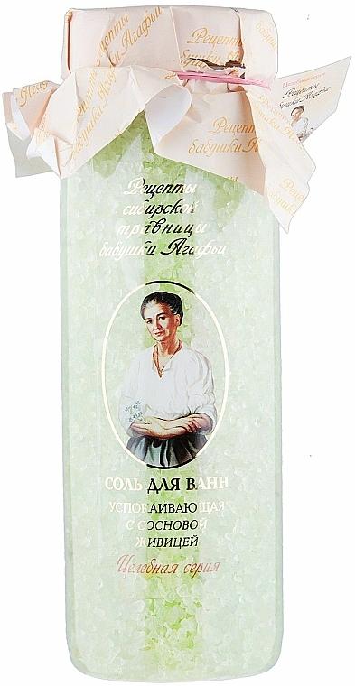 Beruhigendes Badesalz mit Kiefernharzextrakt - Rezepte der Oma Agafja