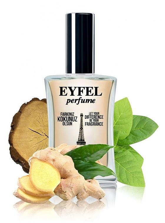 Eyfel Perfume H-20 - Eau de Parfum