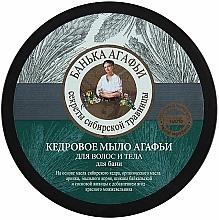 Düfte, Parfümerie und Kosmetik Haar- und Körperseife mit Zeder - Rezepte der Oma Agafja