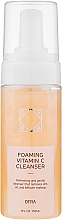 Düfte, Parfümerie und Kosmetik Reinigungsschaum mit Vitamin C - Ofra Vitamin C Foaming Cleanser