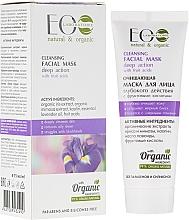 Gesichtsreinigungsmaske - ECO Laboratorie Cleansing Facial Mask With Fruit Acids — Bild N1