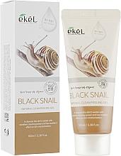 Düfte, Parfümerie und Kosmetik Gesichtspeeling mit Schneken-Extrakt - Ekel Natural Clean Peeling Gel Black Snail