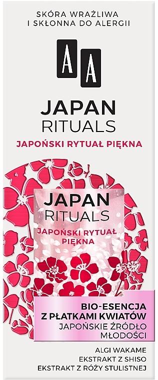 Bio-Essenz für Gesicht mit Blütenblättern - AA Japan Rituals Bio-Essence