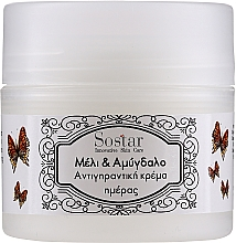 Düfte, Parfümerie und Kosmetik Anti-Aging Gesichtscreme mit Honigextrakt und Mandelöl - Sostar Honey & Almonds Face Cream