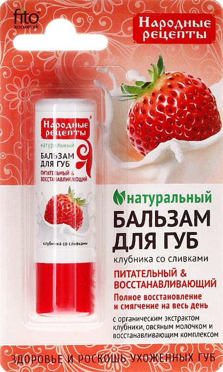 """Lippenbalsam """"Erdbeere mit Sahne"""" - Fito Kosmetik Volksrezepte"""