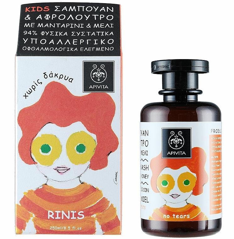 Haar- und Körpershampoo für Kinder mit Mandarine und Honig - Apivita Babies & Kids Natural Baby Kids Hair & Body Wash With Honey & Tangerine