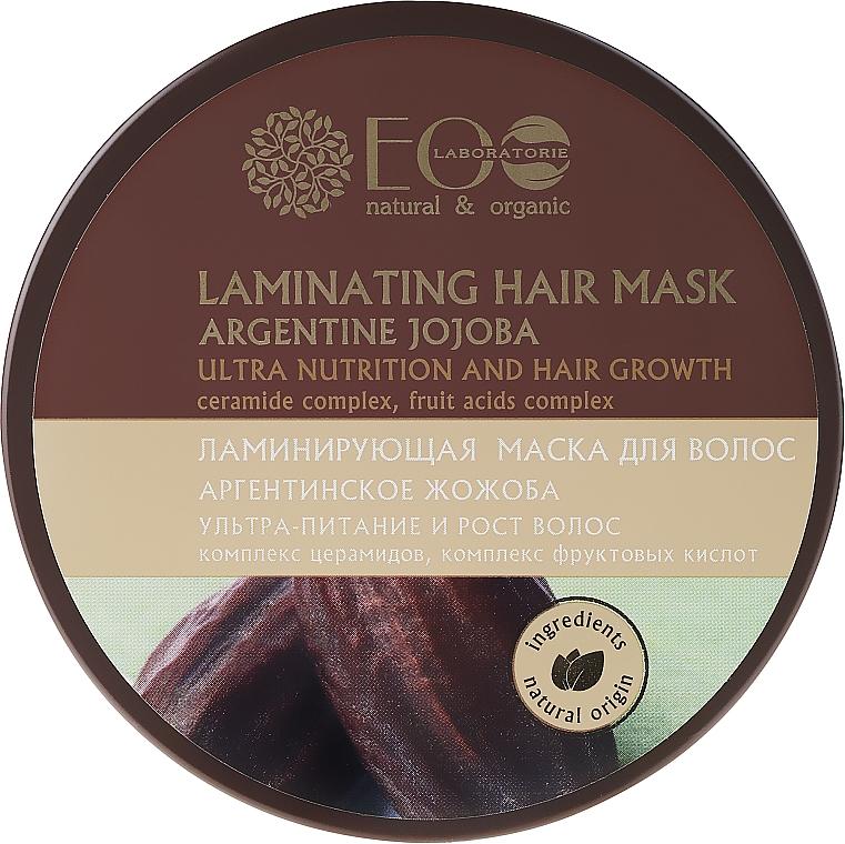 Glättende und pflegende Maske zum Haarwachstum - ECO Laboratorie Laminating Hair Mask