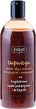 Düfte, Parfümerie und Kosmetik Feuchtigkeitsspendendes Reinigungsgel - Ziaja Cupuacu Crystal Moisturizing Cleansing Gel