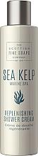 Düfte, Parfümerie und Kosmetik Regenerierende Duschcreme mit Sojaöl und Vitamin E - Scottish Fine Soaps Sea Kelp Replenishing Shower Cream