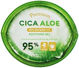 Düfte, Parfümerie und Kosmetik Beruhigendes Gel mit Aloe Vera - Missha Premium Aloe Soothing Gel