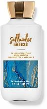 Düfte, Parfümerie und Kosmetik Bath and Body Works Saltwater Breeze - Feuchtigkeitsspendende Körperlotion mit Sheabutter und Vitamin E