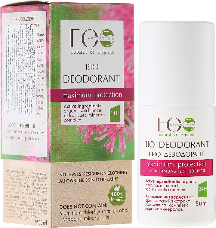 Bio Deospray für maximalen Schutz - ECO Laboratorie Bio Deodorant