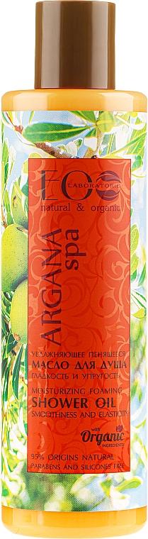 Schäumendes Duschöl für glatte und geschmeidige Haut - ECO Laboratorie Argana SPA Shower Oil