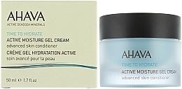 Düfte, Parfümerie und Kosmetik Feuchtigkeitsspendendes Gesichtscreme-Gel - Ahava Time To Hydrate Active Moisture Gel Cream