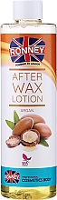Düfte, Parfümerie und Kosmetik Körperlotion nach der Haarentfernung mir Argan - Ronney Professional After Wax Lotion Argan