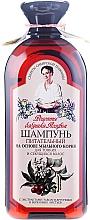 Düfte, Parfümerie und Kosmetik Nährendes Shampoo für dünnes und strapaziertes Haar - Rezepte der Oma Agafja