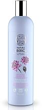 Düfte, Parfümerie und Kosmetik Entspannendes Schaumbad - Natura Siberica Daurski SPA