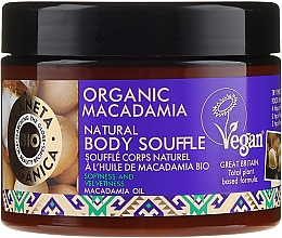 Düfte, Parfümerie und Kosmetik Körper-Soufflé mit Macadamia - Planeta Organica Organic Macadamia Natural Body-Souffle