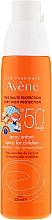 Düfte, Parfümerie und Kosmetik Sonnenschutzspray für empfindliche Kinderhaut SPF 50+ - Avene Eau Thermale Solar Spray Children SPF50