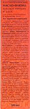 Aufbauendes Pflegeöl für strapaziertes und gefärbtes Haar - ECO Laboratorie Argana SPA Regenerating Oil-Fluid — Bild N2