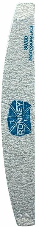 Nagelfeile Halbmond 100/100 Zebra - Ronney Professional — Bild N1