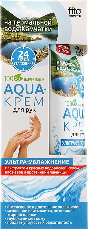 Feuchtigkeitsspendende Handcreme mit Thermalwasser aus Kamtschatka - Fito Kosmetik