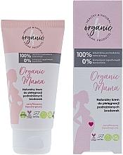 Düfte, Parfümerie und Kosmetik Natürliche Creme zur Pflege gereizter Brustwarzen - 4Organic Organic Mama Natural Cream For The Care Of Irritated Nipples