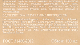 Gesichtspeeling mit Kamille - Rezepte der Oma Agafja — Bild N3