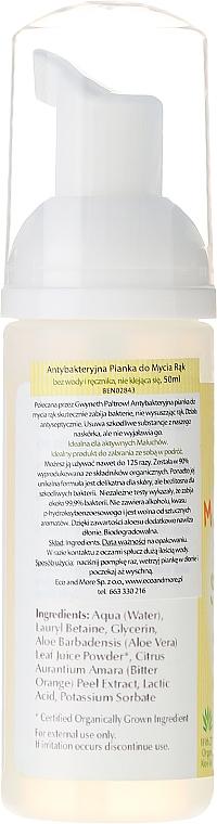Antibakterieller Handschaum für Mütter und Babys - Bentley Organic Mother & Baby Hand Sanitizer — Bild N2