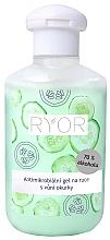 Düfte, Parfümerie und Kosmetik Handdesinfektionsgel mit Gurkenduft - Ryor