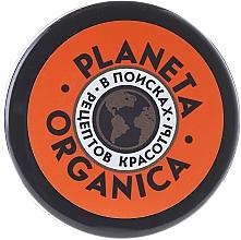 Maske für schnelles Wachstum und Haardichte - Planeta Organica Ayurveda Hair Mask — Bild N2