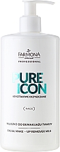 Düfte, Parfümerie und Kosmetik Make-up Reinigungsmilch - Farmona Professional Pure Icon Facial Make-up Remover Milk