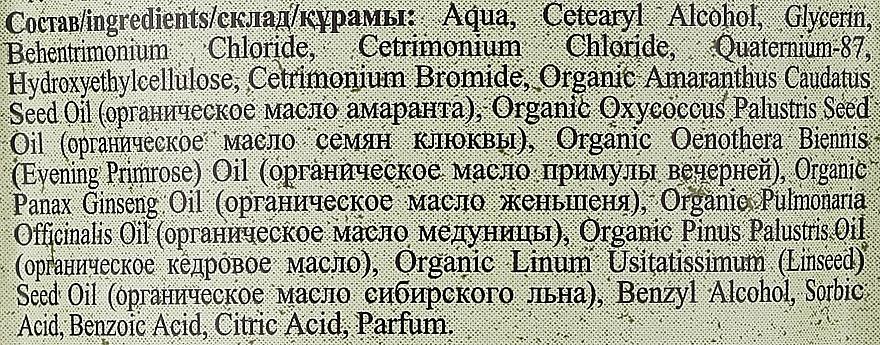 Regenerierende und pflegende Haarspülung mit Bio-Ölen aus Amaranth, Preiselbeere-Samen, Nachtkerze, Ginseng, Lungenkraut, Pinienkernen und Sibirischem Flachs - Rezepte der Oma Agafja — Bild N3