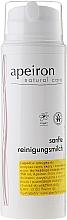 Düfte, Parfümerie und Kosmetik Sanfte Gesichtsreinigungsmilch mit Bio Mandelöl - Apeiron Gentle Cleansing Milk