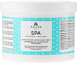 Düfte, Parfümerie und Kosmetik Pflegende Massagecreme für Füße und Hände - Kallos Cosmetics SPA Hand and Foot Care Massage Cream