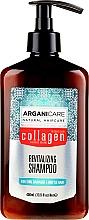 Düfte, Parfümerie und Kosmetik Revitalisierendes Shampoo mit Kollagen und Arganöl - Arganicare Collagen Revitalizing Shampoo