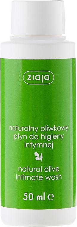 """Gel für die Intimhygiene """"Olive"""" - Ziaja Natural Olive Intimate Wash"""