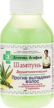 Düfte, Parfümerie und Kosmetik Keratin Shampoo gegen Haarausfall - Rezepte der Oma Agafja