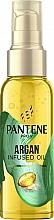 Düfte, Parfümerie und Kosmetik Feuchtigkeitsspendendes Haaröl mit Argan Extrakt  - Pantene Pro-V Argan Infused Hair Oil