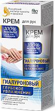 Düfte, Parfümerie und Kosmetik Feuchtigkeitsspendende Handcreme mit Hyaluronsäure - Fito Kosmetik