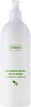 Düfte, Parfümerie und Kosmetik Massageöl mit Olivenöl - Ziaja Olive Oil Natural Massage