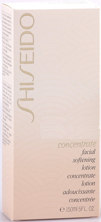 Aufweichende Gesichtslotion - Shiseido Concentrate Facial Softening Lotion Concentrate — Bild N2