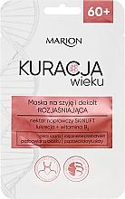 Düfte, Parfümerie und Kosmetik Aufhellende Hals- und Dekolleté-Maske 60+ - Marion Age Treatment Mask 60+