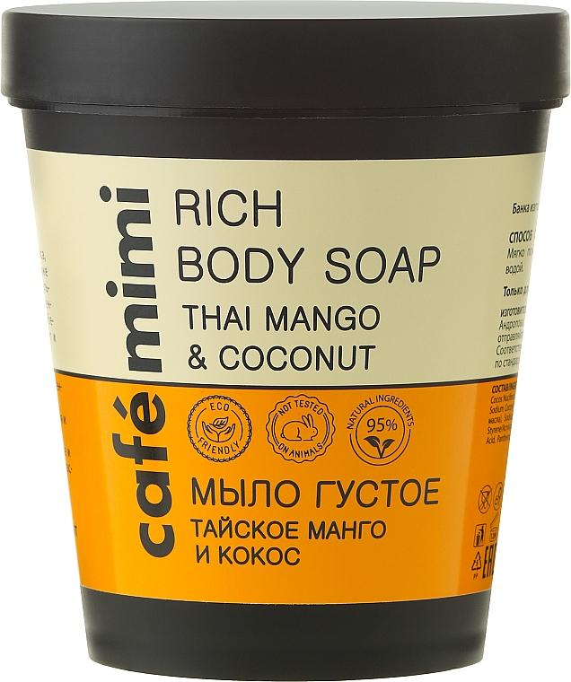 Flüssige Körperseife mit Kokosöl, Mangoextrakt und Provitamin B5 - Cafe Mimi Soap