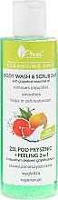 Düfte, Parfümerie und Kosmetik 2in1 Duschgel und Körperscrub mit ätherischem Grapefruitöl - Ava Laboratorium Cleansing Line Body Wash & Scrub 2 In 1 With Grapefruit Essential Oil