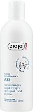 Düfte, Parfümerie und Kosmetik Bade- und Duschöl für atopische Haut - Ziaja Med Atopic Dermatitis Care