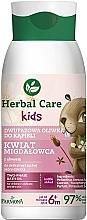 Düfte, Parfümerie und Kosmetik 2-phasiges Badeöl für Kinder - Farmona Herbal Care Kids